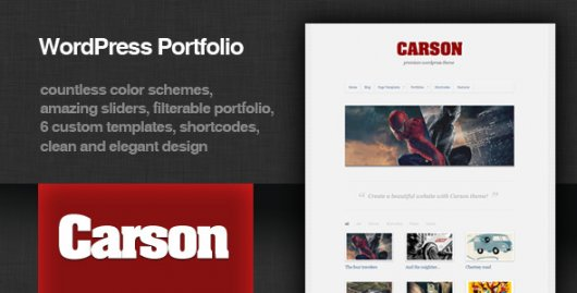 Carson – HTML шаблон от ThemeForest (recoded from Wordpress)